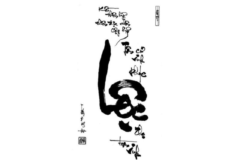 chu loc thu phap 1 - Chữ Lộc thư pháp có ý nghĩa gì? Có nên treo tranh chữ Lộc không?