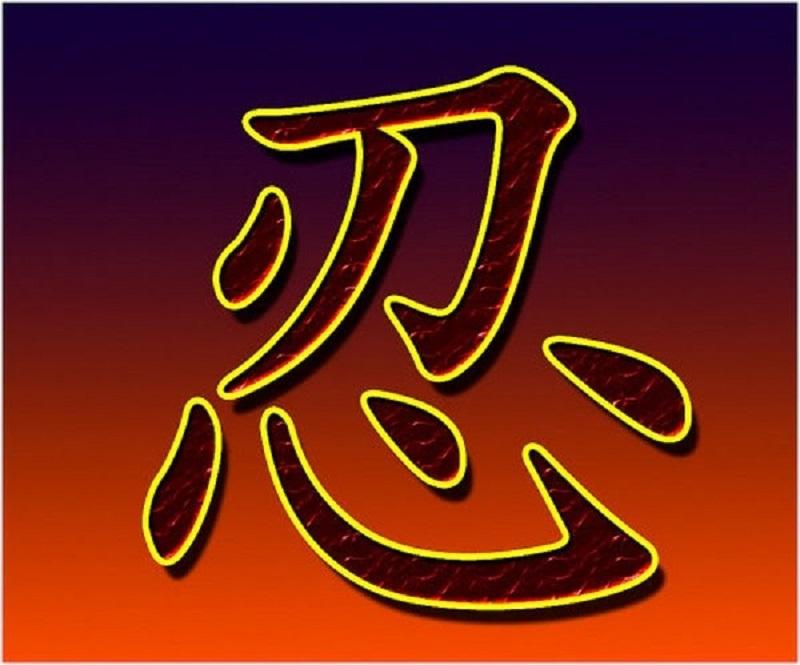 chu nhan thu phap 1 - Chữ Nhẫn thư pháp - Cách viết những ý nghĩa sâu xa ít ai biết
