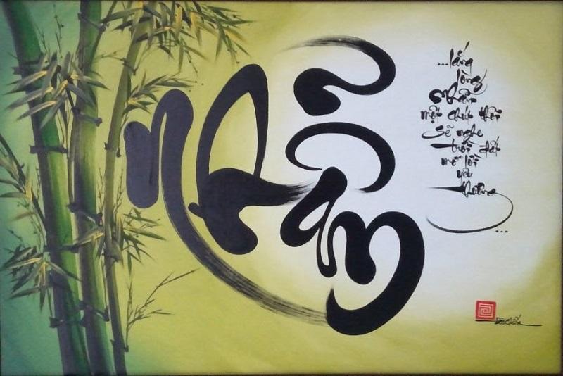 chu nhan thu phap 5 - Chữ Nhẫn thư pháp - Cách viết những ý nghĩa sâu xa ít ai biết
