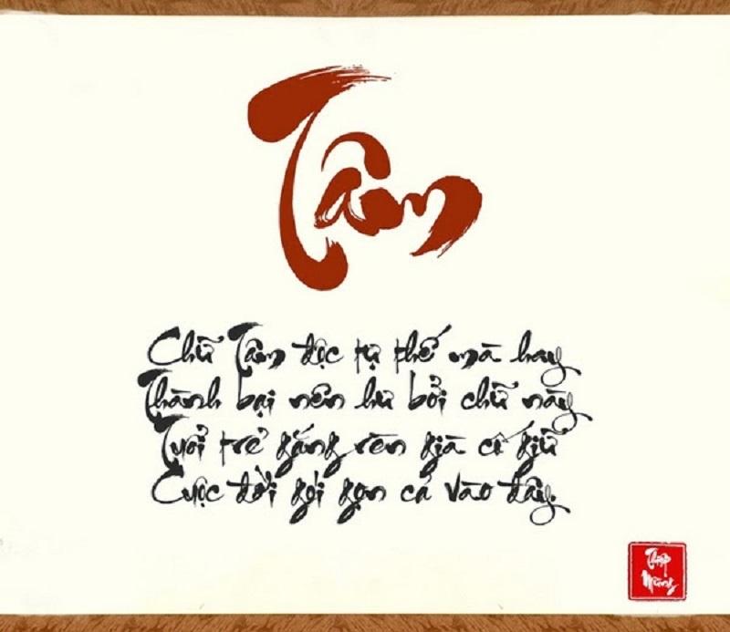 chu tam thu phap 1 - Tranh chữ Tâm thư pháp độc đáo - quà tặng phong thủy đẹp, ý nghĩa