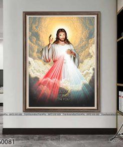tranh long chua thuong xot4 247x296 - Tranh Lòng Chúa Thương Xót - LCG0081