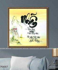 tranh thu phap chu nhan 6 247x296 - Tranh Thư Pháp Chữ Nhẫn - LTP0097