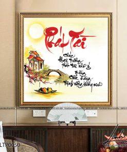 tranh thu phap chu phat tai 1 247x296 - Tranh Thư Pháp Chữ Phát Tài - LTP0050