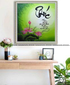 tranh thu phap chu phuc 9 247x296 - Tranh Thư Pháp Chữ Phúc - LTP0101